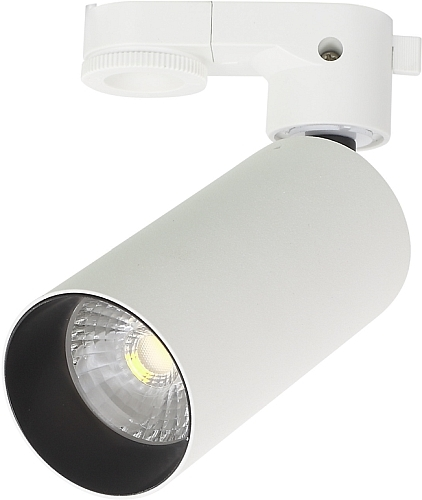 LED spotlight belysningsskena